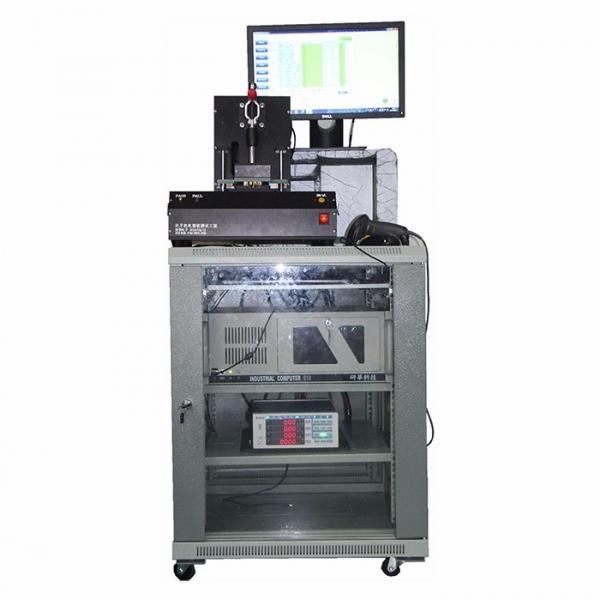 电动洗牙FCT测试系统